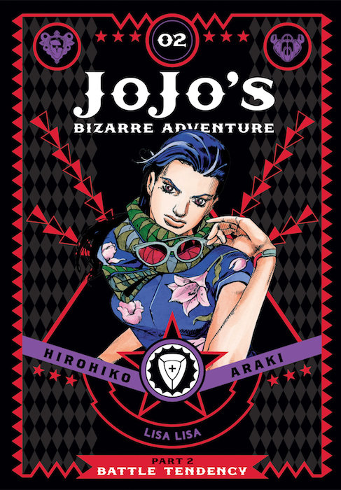 JOJOS BIZARRE ADV BATTLE TENDENCY HC VOL 02