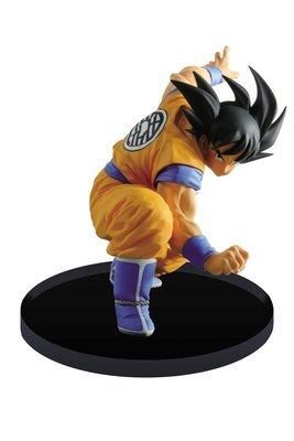 Dragonball Z SCultures Figure Big Budoukai 7 Son Goku 9 cm