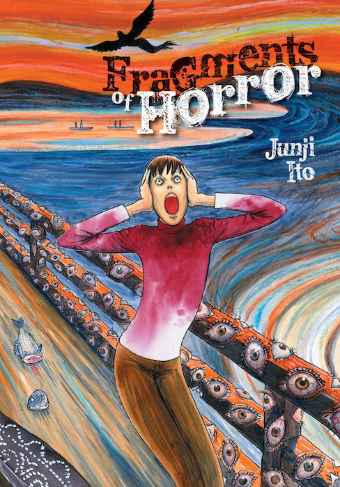 FRAGMENTS OF HORROR HC JUNJI ITO