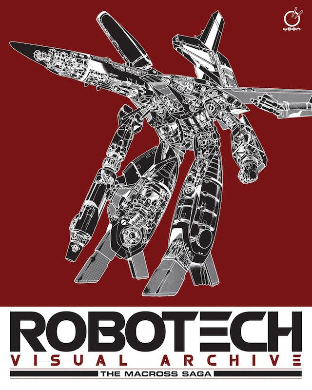 ROBOTECH VISUAL ARCHIVE MACROSS SAGA HC