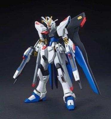 Gundam: High Grade - Strike Freedom Gundam 1:144 Scale Model Kit