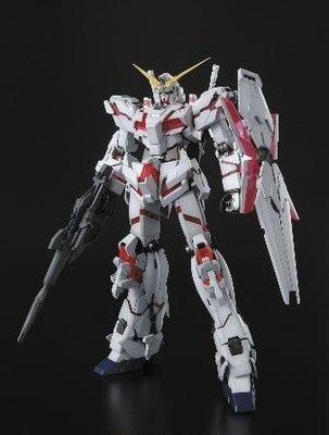 Gundam: Master Grade - Unicorn Gundam - 1:100 Scale Model Kit