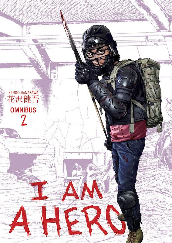I AM A HERO OMNIBUS  VOL 02