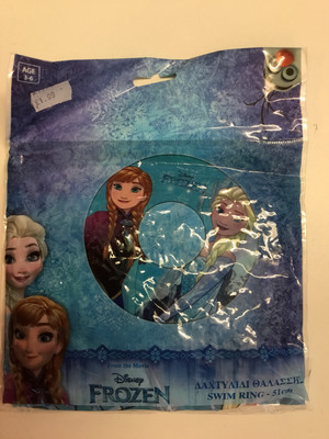 Frozen Swim Ring