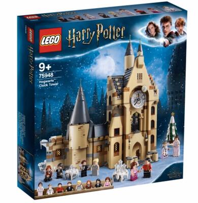 75948 Hogwarts Clock Work Tower