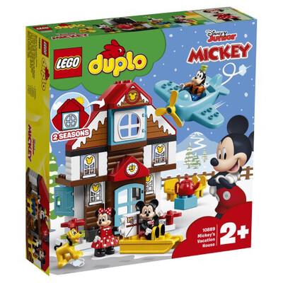 10889 Mickeys Vacation House