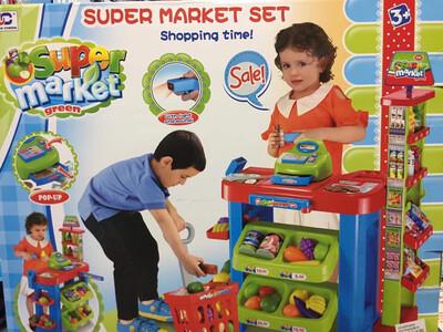 Supermarket Set