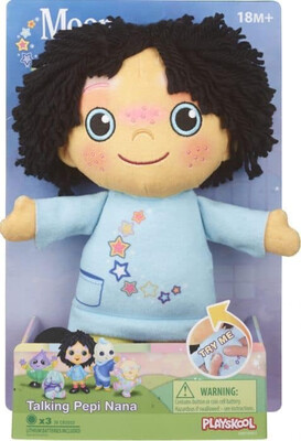 Moon & Me Pepi Nana Plush
