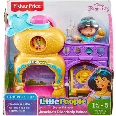 Little People Jasmine's Palace