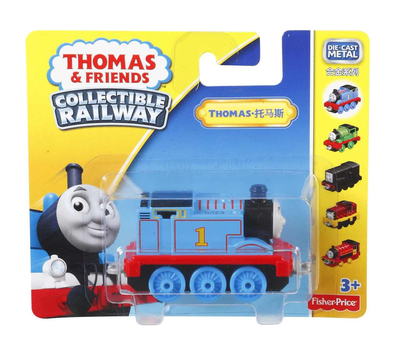 Die Cast Collectible Railway Thomas