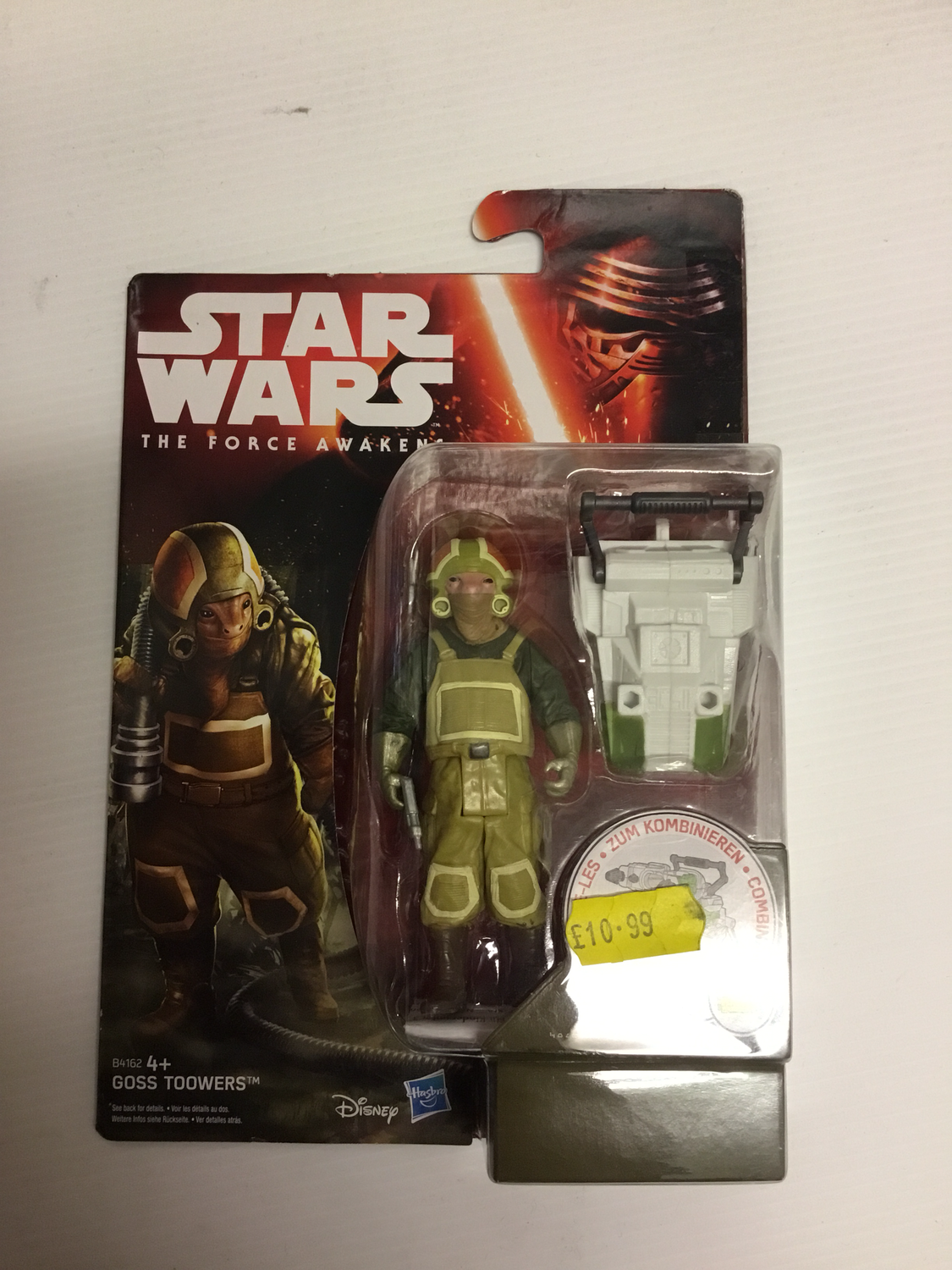 Gods toowers Star Wars figure