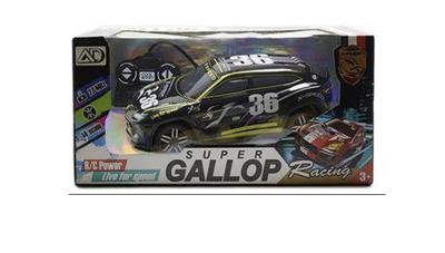 Super Gallop racing Car 1:14 scale remote Control ASSORTED COLOURS