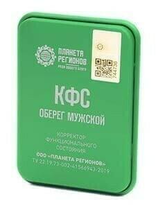 "КФС ""Мужской оберег"""