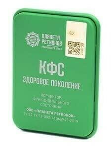 """КФС """"Здоровое поколение"""""""