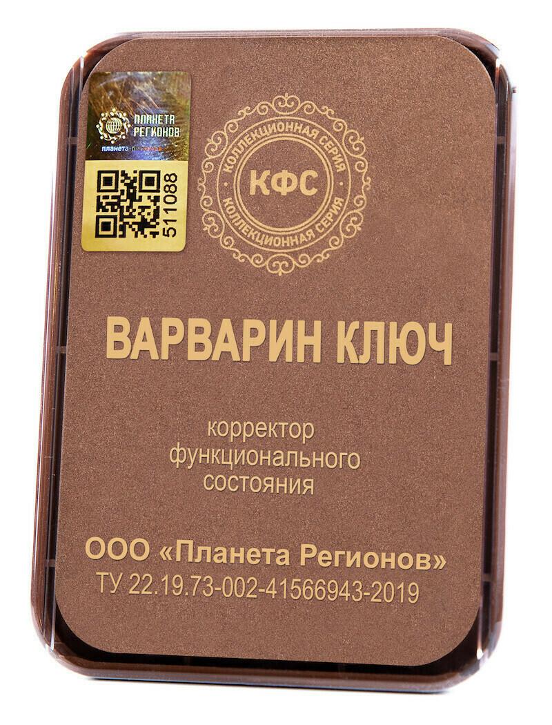 """КФС """"Варварин ключ"""""""