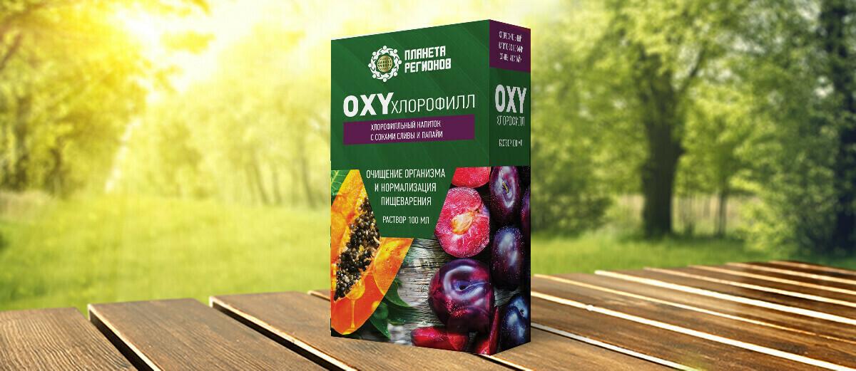 «OXYхлорофилл» хлорофилльный напиток с соком сливы и папайи