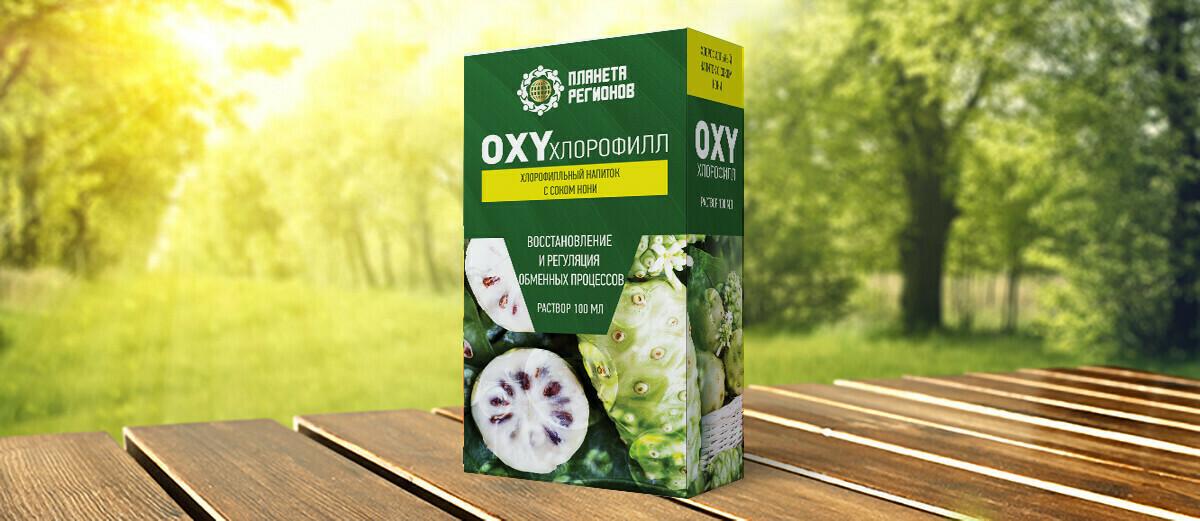 «OXYхлорофилл» хлорофилльный напиток с соком нони
