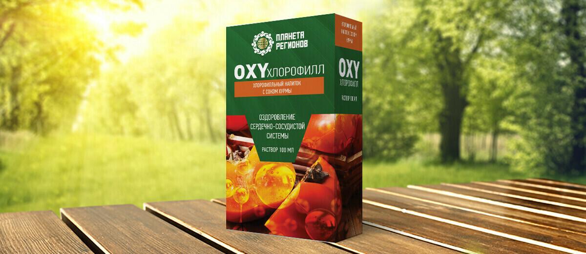 «OXYхлорофилл» хлорофилльный напиток с соком хурмы