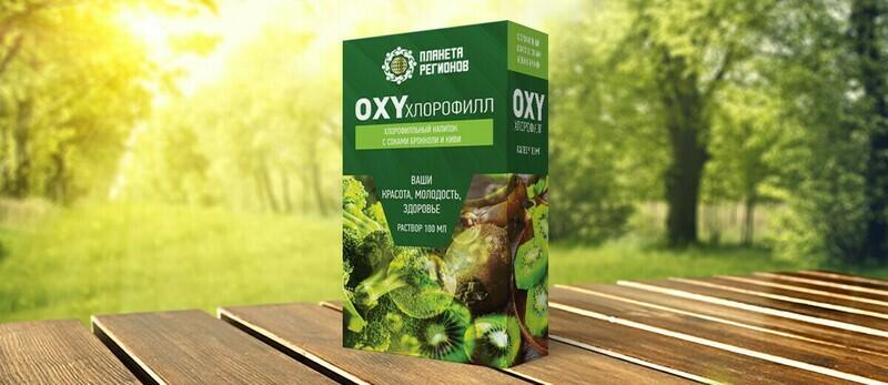 «OXYхлорофилл» хлорофилльный напиток с соком брокколи и киви