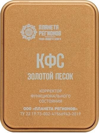 """КФС """"Золотой песок"""""""