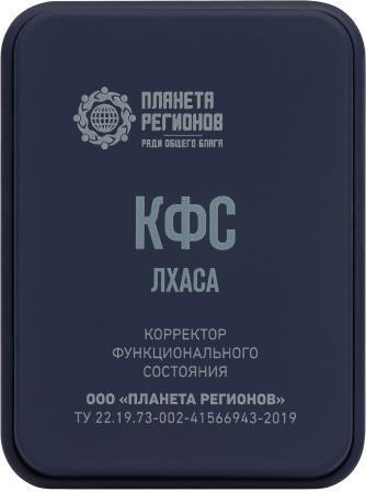 "КФС ""Лхаса"""