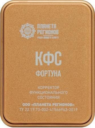 """КФС """"Фортуна"""""""