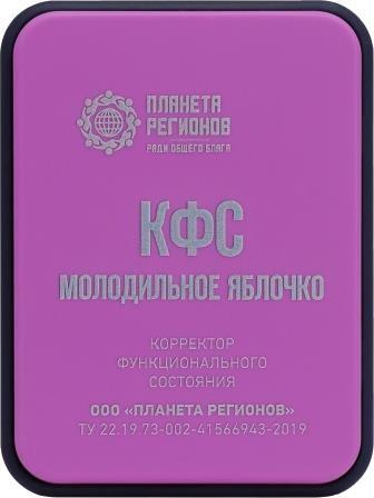 """КФС """"Молодильное яблочко"""""""