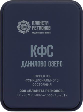 """КФС """"Данилово озеро"""""""