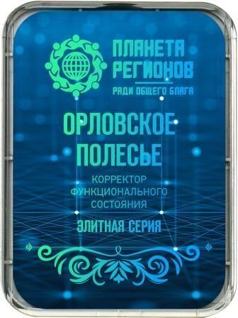 КФС «Орловское полесье»