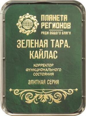 КФС «Зеленая Тара. Каллас»