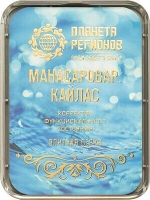 КФС «Манасаровар. Каллас»