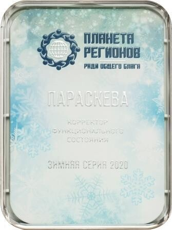 КФС «Параскева»