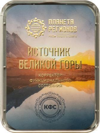 КФС «Источник великой горы»