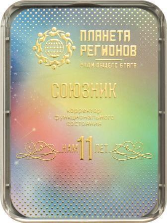 """КФС """"Союзник"""""""