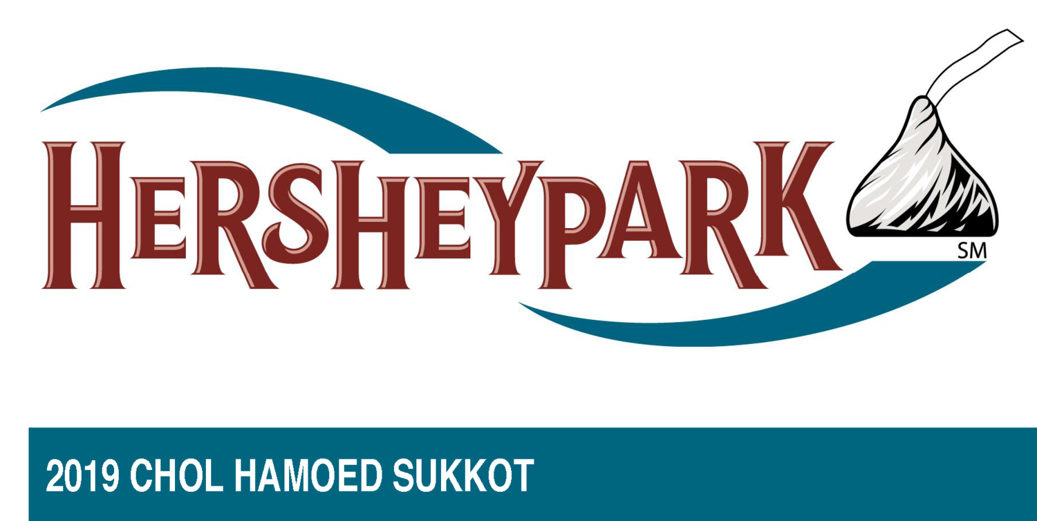 Sukkot Group $42 when purchasing 20 or more.
