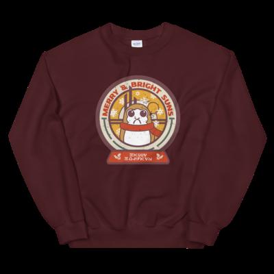 Batuu Merry & Bright Suns  - Maroon Crewneck Sweatshirt