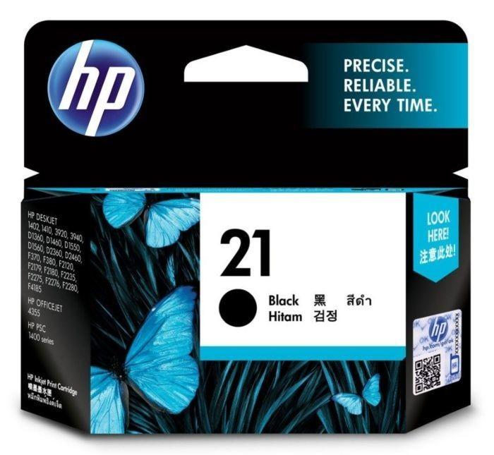 HP 21A Ink Cartridge, Black