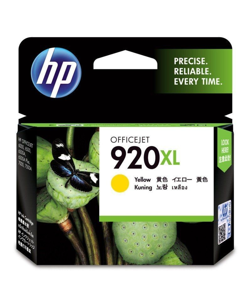 HP 920 XL Ink Cartridge, Yellow, CD974AA