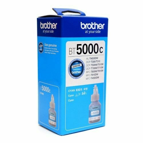 Brother ink Bottle, BT5000C, Cyan