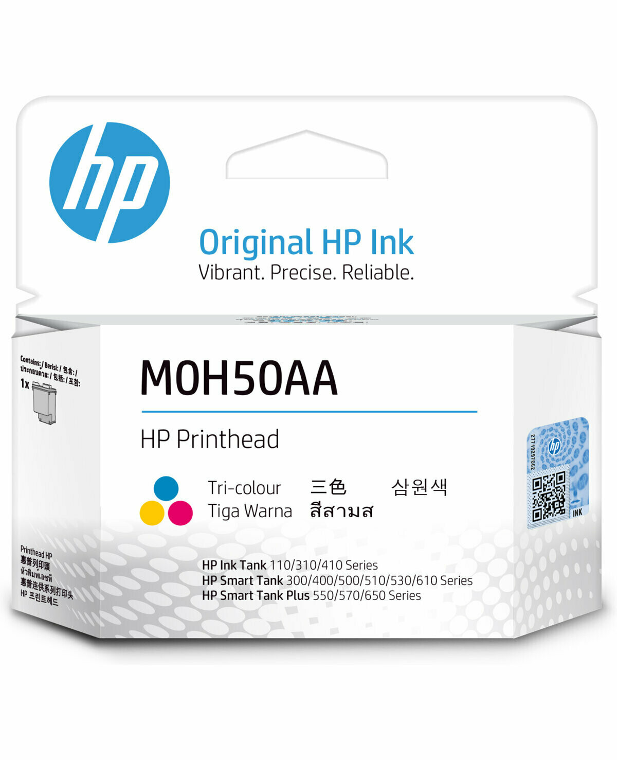 HP M0H50A Printhead, Tri Color, GT52