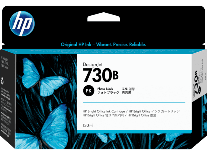 HP 730B 130-ml Photo Black DesignJet Ink Cartridge