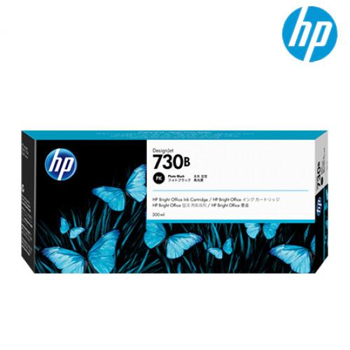 HP 730B 300-ml Photo Black DesignJet Ink Cartridge,