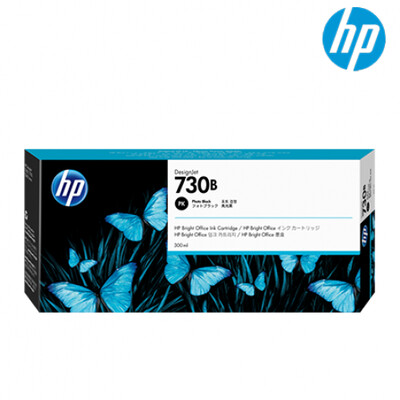 HP 730B 300-ml Photo Black DesignJet Ink Cartridge,