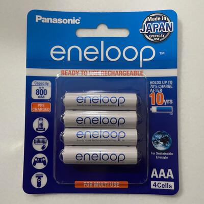 Panasonic eneloop AAA, 800mAh, 4-Pack Rechargeable Batteries