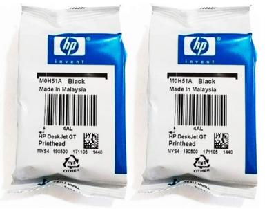 HP M0H51A Printhead, GT51, Black, Twin Pack