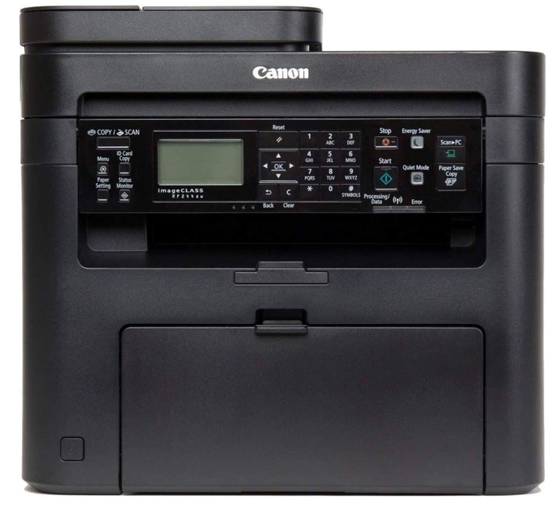 Canon MF244DW Digital Multifunction Laser Printer