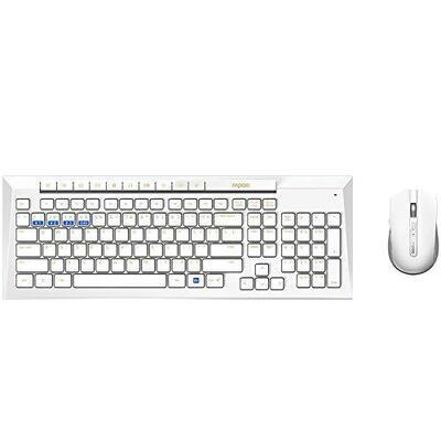 Rapoo 8200M Wireless Keyboard Mouse, White