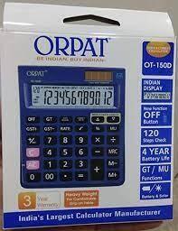 ORPAT-OT-150D – Dark Grey