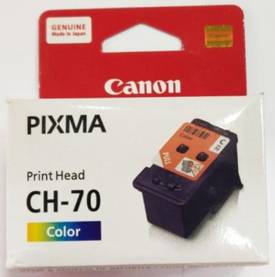 Canon CH-70 Tri Color Printhead