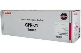 Canon NPG 31 Magenta Toner Cartridge